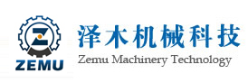 Changzhou Zemu Machinery Technology Co., Ltd.